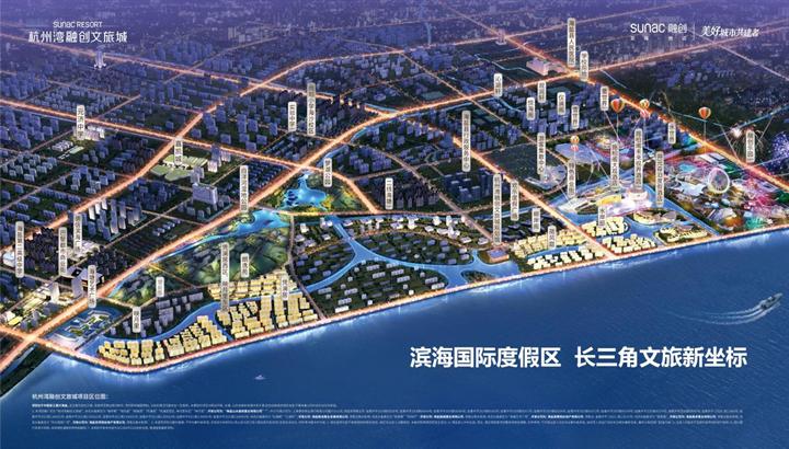 杭州湾融创水世界欢乐收官 高品质场景和服务+多元化精彩活动引领长三角暑期出行新风潮